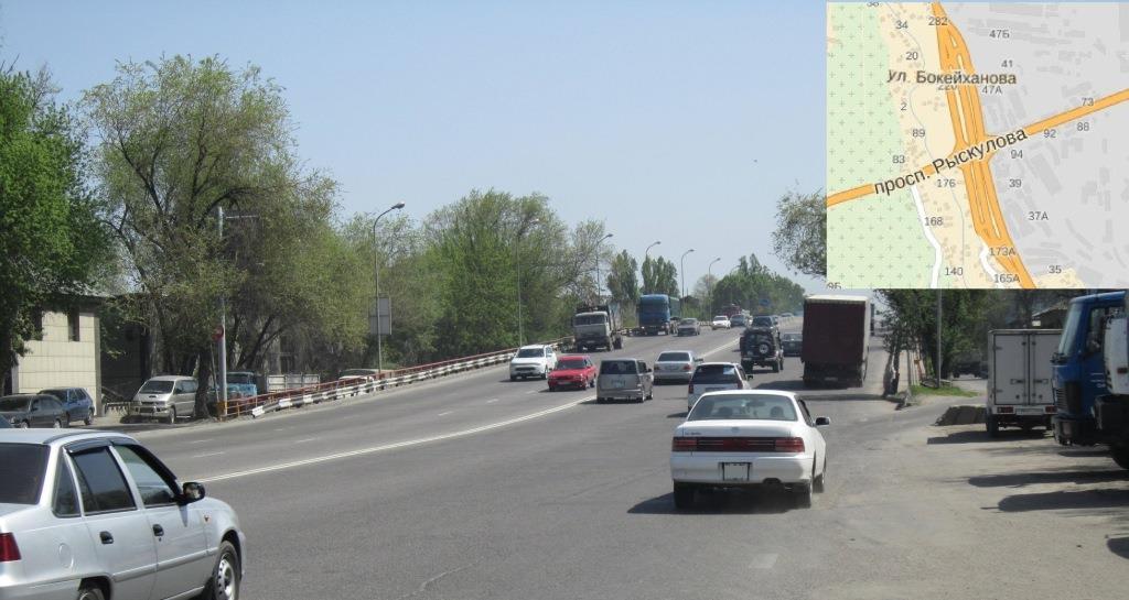 мост Рыскулова - Бокейханова